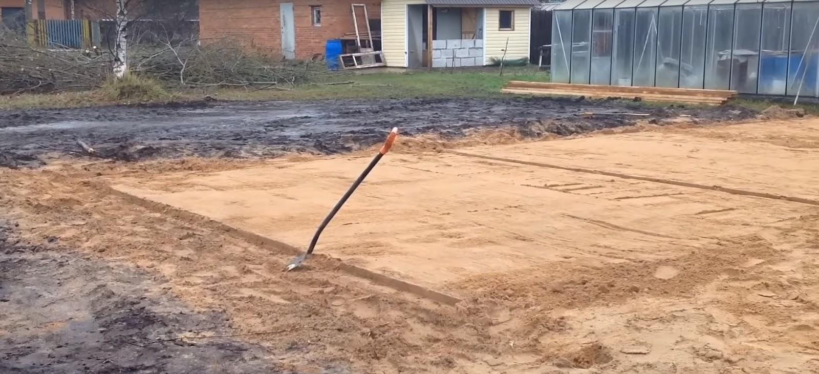 трамбуем песок