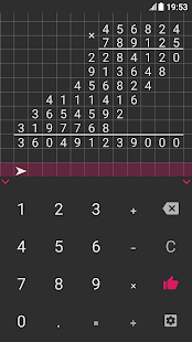 Download Long division calculator For PC Windows and Mac apk screenshot 5