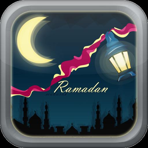 Ramadan Mubarak Ecards