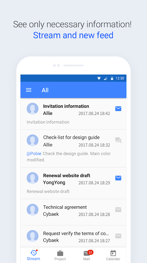 Dooray! - A must-have tool for cooperation- screenshot