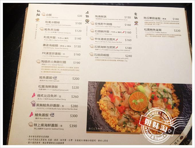 碳佐麻里 精品燒肉 高雄美術館旗艦店 菜單