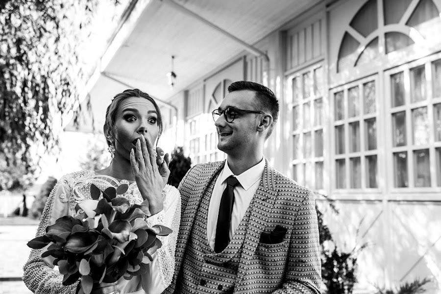 Свадебный фотограф Карина Арго (Photoargo). Фотография от 08.10.2018