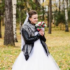 Wedding photographer Vildan Gataullin (fmsvadbaru). Photo of 16.04.2015