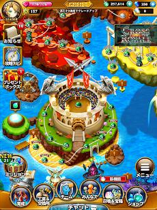 エレメンタルストーリー 【共闘×対戦パズルゲームRPG】のおすすめ画像5