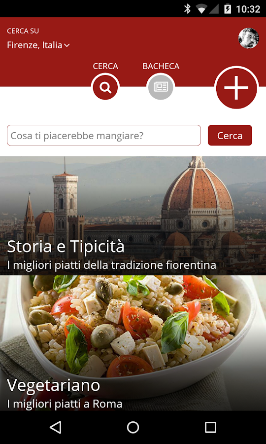 Appetitoso- screenshot
