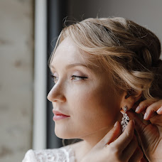 Jurufoto perkahwinan Vadim Kochetov (NicepicParis). Foto pada 24.09.2019