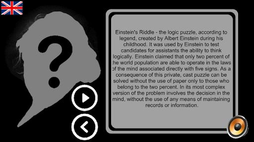 Einstein's riddles  screenshots 4