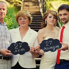 Wedding photographer Andrey Semikolenov (35kadrov). Photo of 22.06.2014