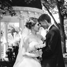 Wedding photographer Marina Kurapova (id224912389). Photo of 16.08.2016