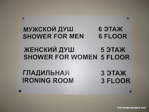 Photo: Wow, this place has all the amenities! Glad I can finally do my ironing