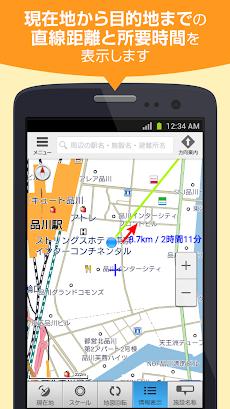 災害用地図-避難所マップ・通信不要・帰宅支援-のおすすめ画像4
