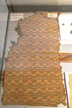 Photo: Not quite ancient aliens but at least ancient Space Invaders! Textile, at least some hundred years old from an excavation in Parascas. Paracas History Museum.