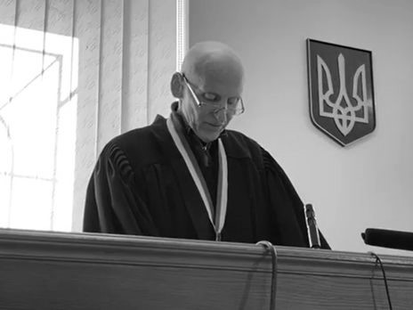 Судья Приморского районного суда Одессы В.Попревич