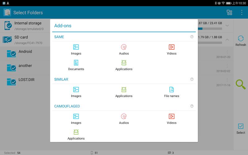 Search Duplicate File (SDF Pro) Screenshot 9
