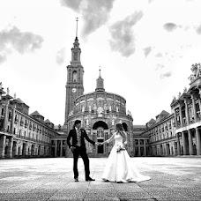 Fotógrafo de bodas Jose Chamero (josechamero). Foto del 31.10.2014