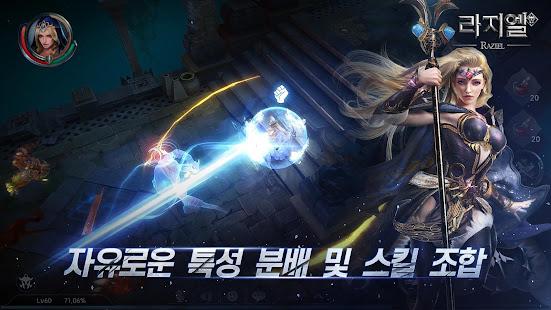 Hack Game Raziel | Korean apk free