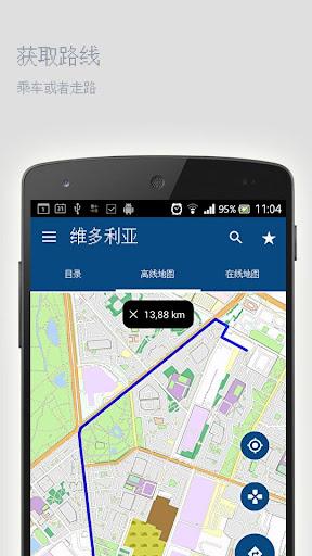 免費下載旅遊APP|维多利亚离线地图 app開箱文|APP開箱王