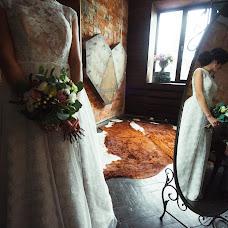 Wedding photographer Anastasiya Myshenkova (photonaya). Photo of 08.01.2018