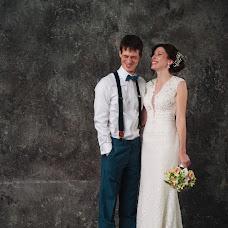 Wedding photographer Vladimir Krupenkin (vkrupenkin). Photo of 25.11.2014