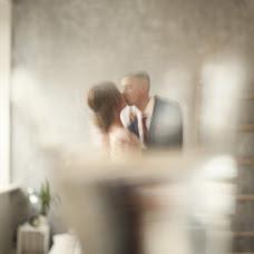 Wedding photographer Galina Ovchinnikova (DeGa). Photo of 02.09.2017