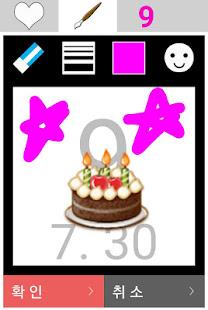 App 음력 달력 - 일정관리 APK for Windows Phone