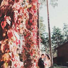 Wedding photographer Anatoliy Levchenko (shrekrus). Photo of 01.10.2016