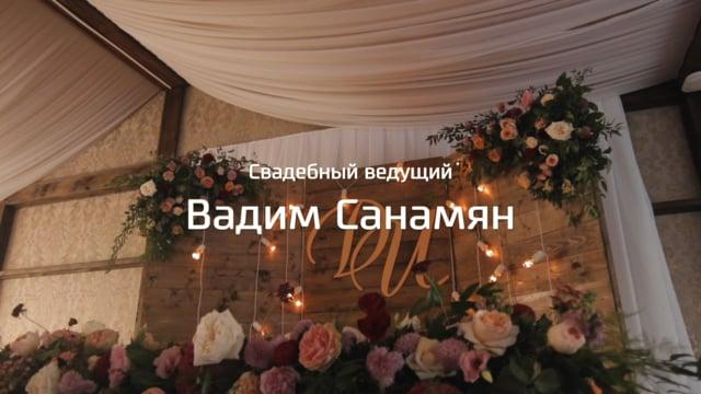 Вадим Санамян в Ростове-на-Дону