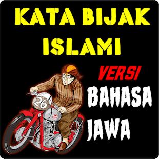 Kata Bijak Islami Bahasa Jawa On Windows Pc Download Free 18 18 Com Katabijakislamibahasajawa Annuitysettlement