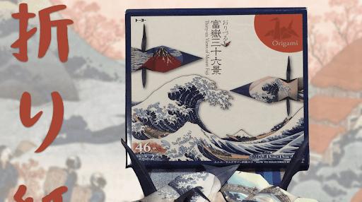 origami japonais mont Fuji