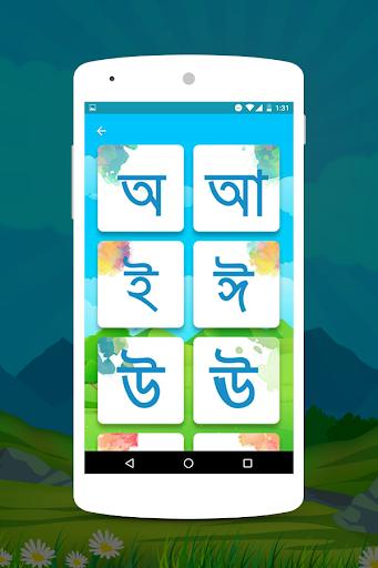 bangla bornomala for kids screenshot 2