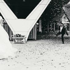 Wedding photographer Anatoliy Radionov (Happy72). Photo of 19.12.2016