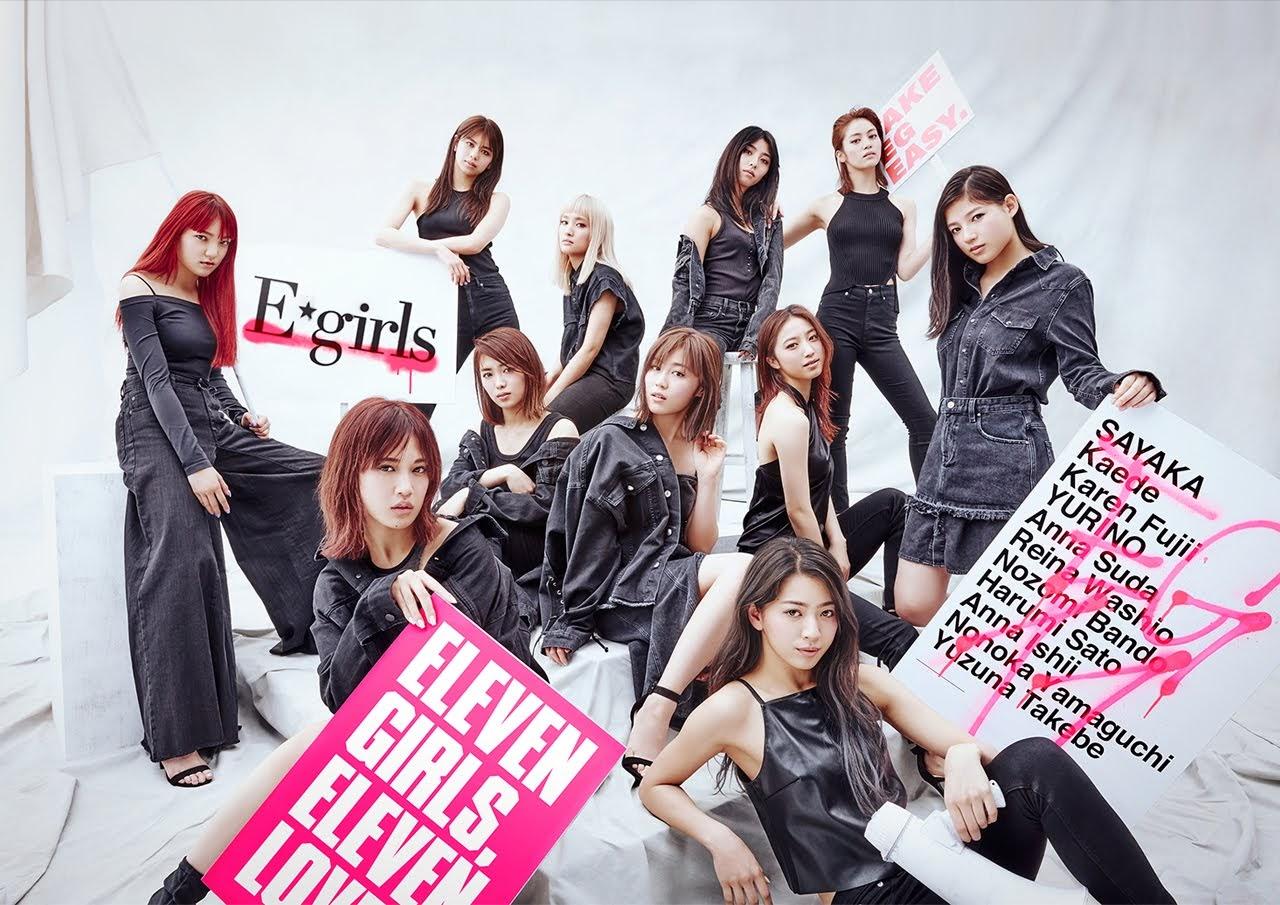 """Imagem promocional do álbum """"E.G. 11""""."""