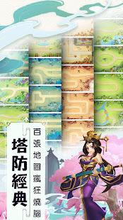 塔防西遊記-休閒單機養成遊戲 for PC-Windows 7,8,10 and Mac apk screenshot 2