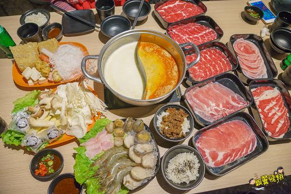 肉肉屋火鍋 精緻吃到飽-肉品全面升級2.0安格斯牛、台灣黑毛豬、超值海鮮無限放題吃到飽!