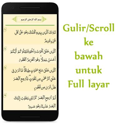 Surah Al Mulk MP3 dan Terjemahan - screenshot