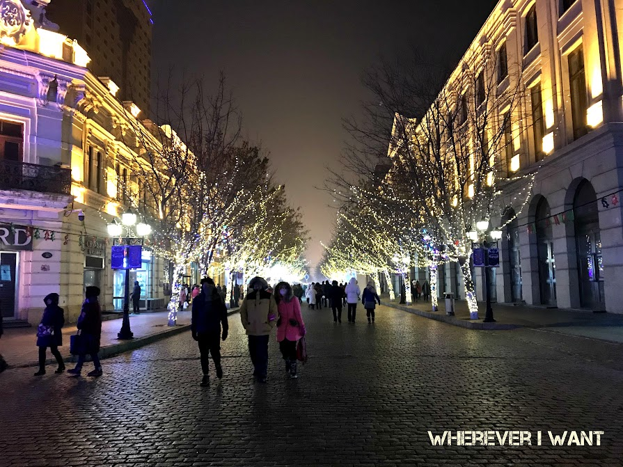 Two Days in Harbin, China | Harbin, China Itinerary | What to do in Harbin | Where to go in Harbin | Heilongjiang Province | Harbin Ice and Snow World | Ice and Snow Festival | Sun Island Snow Sculpture Expo | Center Street | Siberian Tiger Park | Songhua River Ice and Snow Happy Valley