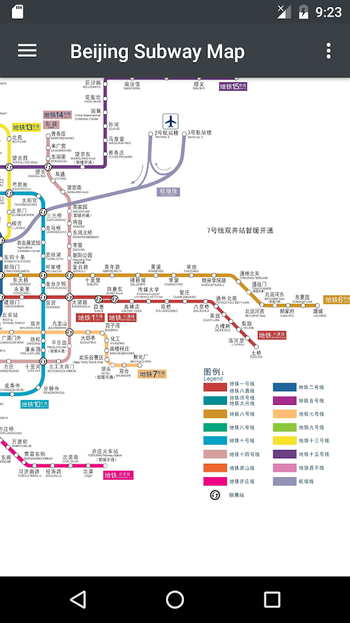 Beijing Subway Map 2018 Android Apps On Google Play