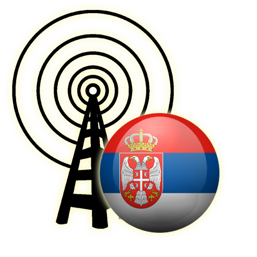Serbian Radios