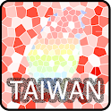 Taiwan Travel Guide icon