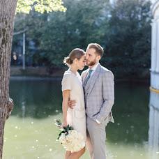 Hochzeitsfotograf Alina Danilova (Alina). Foto vom 27.10.2018