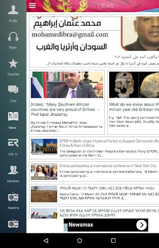 Eritrean Music Eritrea TV News by HURUY, Inc  (Google Play