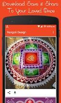 Rangoli Design - screenshot thumbnail 05