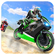 Download Extreme Moto Racer: Fun Bike Simulator 2018 for PC