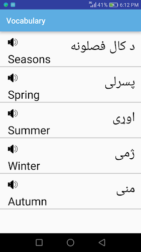 Download LearnPashto APK latest version App by Topaz Tech