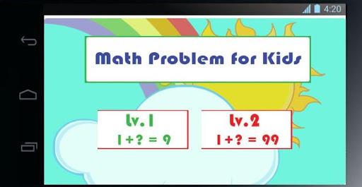 數學問題的孩子