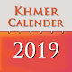 Download Khmer Calender: Combodian Calender App For PC Windows and Mac