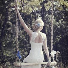 Wedding photographer Roman Perfilov (Ramon). Photo of 29.03.2015
