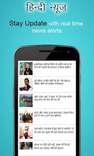 Hindi News - India