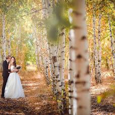 Wedding photographer Marina Demina (MarinaDemina). Photo of 12.11.2016