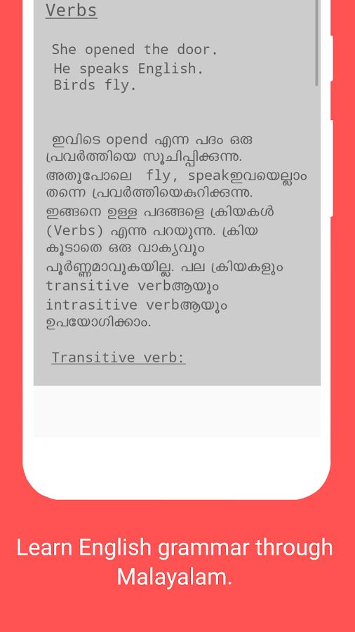 Learn malayalam through english pdf free